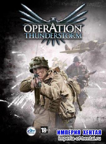 Operation Thunderstorm (2008/RUS/GER)