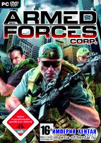 Armed Forces Corp (REPACK/2009/RUS)