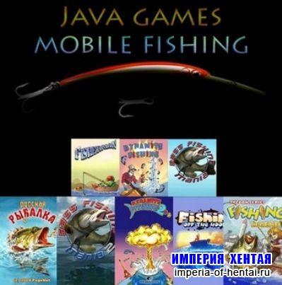 Игры-java для мобильного телефона. (jar)