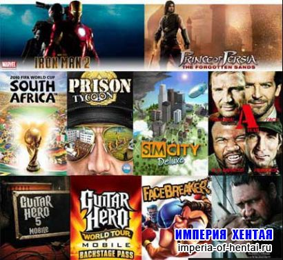 Best New Java Games Pack 2010